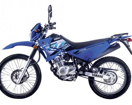 Yamaha XTZ 125 launched