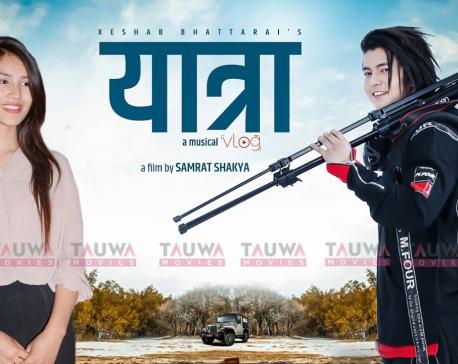 'Yatra' Trailer Drops
