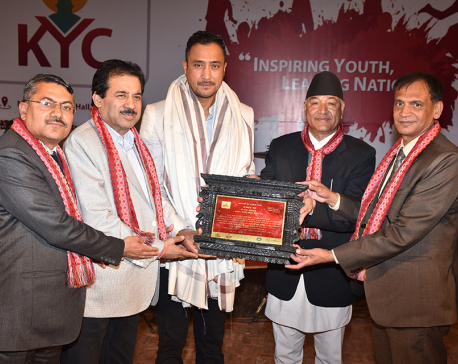 Captain Khadka conferred with Youth Icon 2019