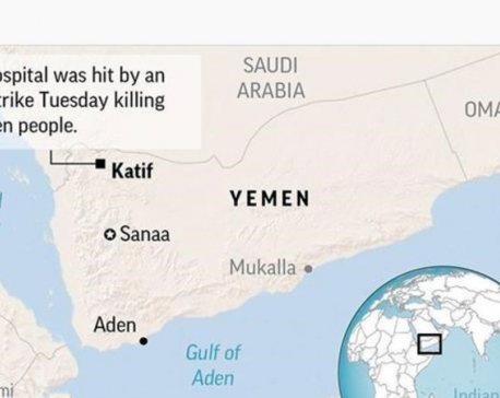 7 killed in airstrike on Yemen hospital