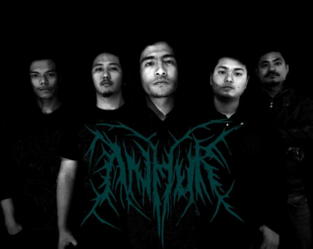 Anhur's debut album to release on Saturday