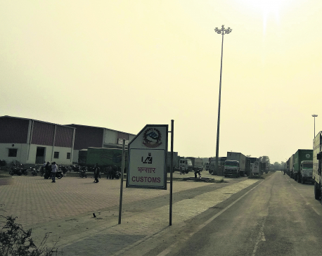 Birgunj customs misses revenue target