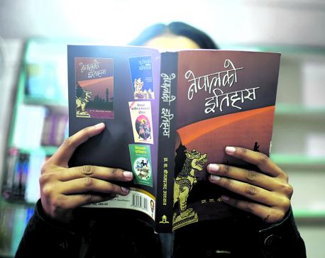 The allure of Nepali books