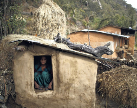 House panel's report on Chhaupadi deaths without reaching incident site