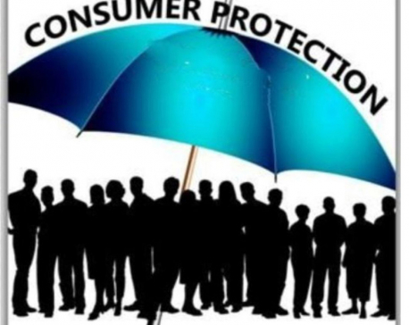 'Consumers awareness needed to secure rights'