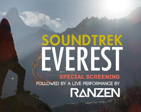 Documentary of first DJ performance at Everest Base Camp