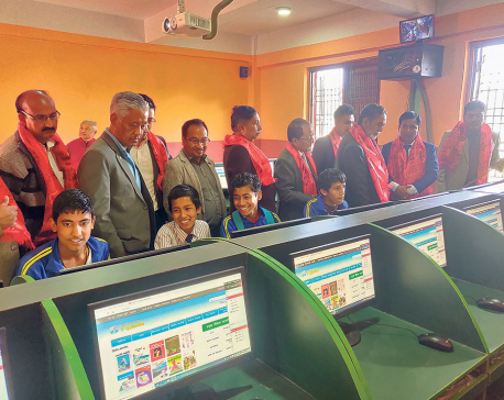 E-learning centers in Banepa community schools