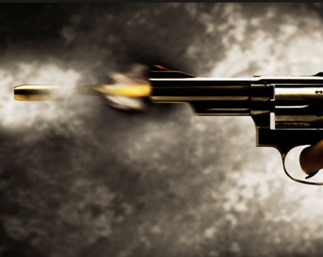 Youth shot dead