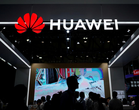 Huawei sues U.S. government, seeks NDAA ban lift