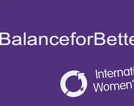 International Women's Day being observed today (with event list)