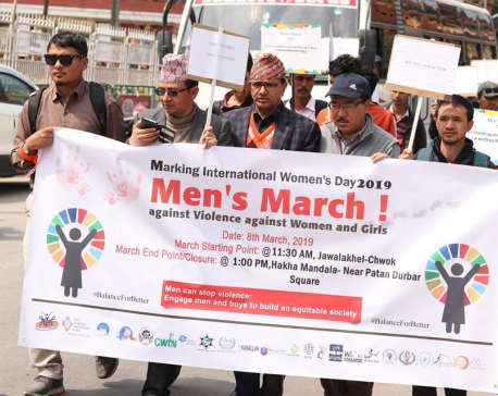 'Men's March' on International Women's Day
