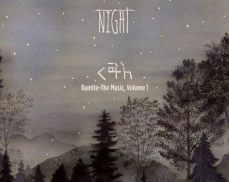 Night's new album on April 13