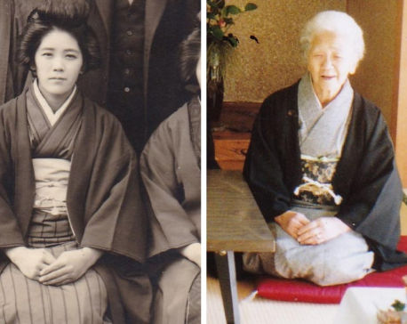 World's oldest person confirmed as 116-year-old Kane Tanaka from Japan