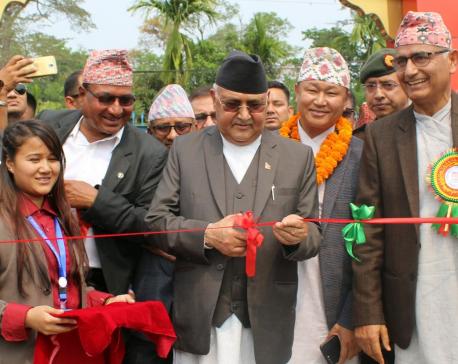 Madan Bhandari's ideology still relevant, PM Oli  says