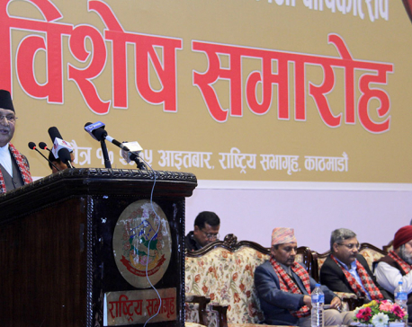 Investment summit encouraging, fruitful: PM Oli