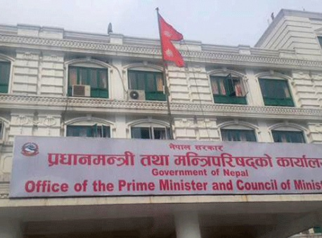 Govt gives 35 days to submit all illegal arms
