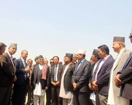 PM observes under-construction international airport