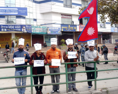 Banda affects normal life in Pokhara