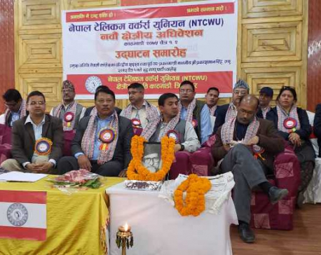 Congress leader Singh criticizes govt's ban on Chand-led NCP