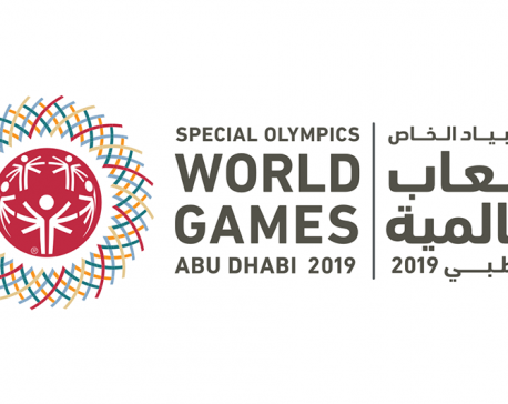 Nepal to participate Special Olympic World Summer Games