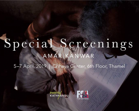 Amar Kanwar's movies screening at Chhaya Center