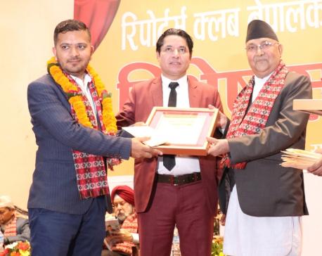 Editor Ghimire awarded Madan Bhandari Memorial Award