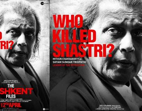 'The Tashkent Files' posters released