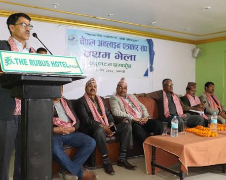 CM Bhatta stresses on communications for development