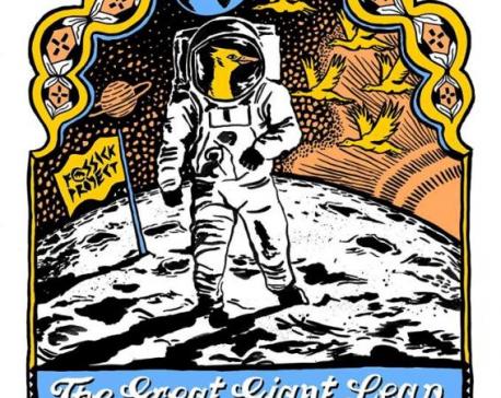 'The Great Giant Leap' to be organized at Yalamaya Kendra