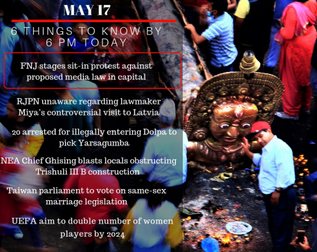 May 17: 6 things to know by 6 PM today