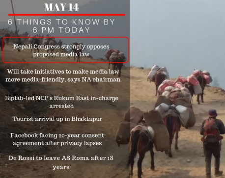 May 14: 6 things to know by 6 PM today