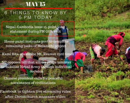 May 15: 6 things to know by 6 PM today