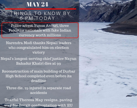 May 24: 6 things to know by 6 PM today