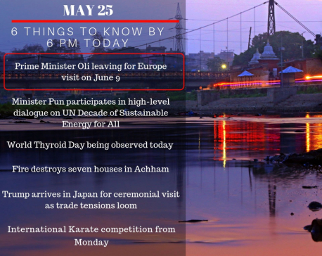May 25: 6 things to know by 6 PM today