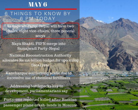 May 6: 6 things to know by 6 PM today