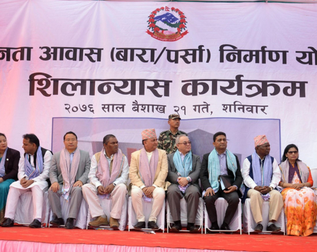 "A dozen ministers flock to lay ""foundation stone"" in Bara"