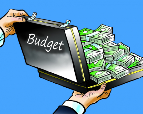 Local governments start discussion on budget formulation