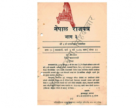 PM Oli's plan to use Budhanilkantha School land against govt policy (with video)