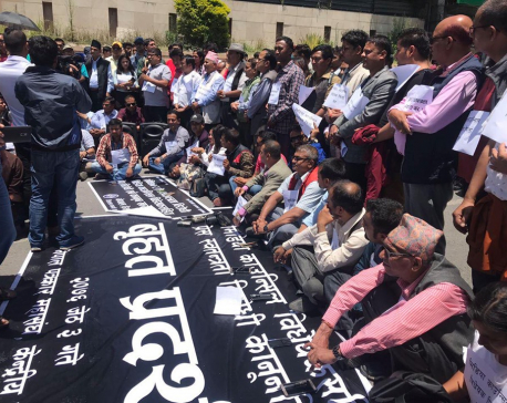 FNJ stages sit-in protest against proposed media law in capital