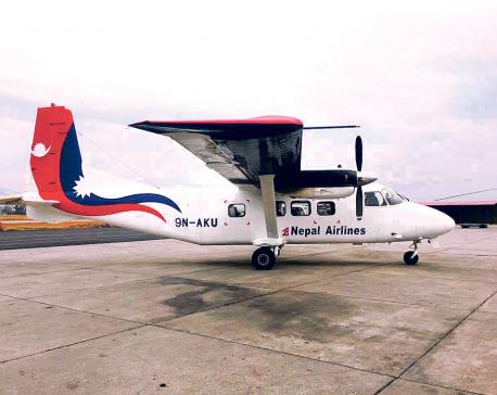Kathmandu-Rumjatar-Biratnagar flight from today