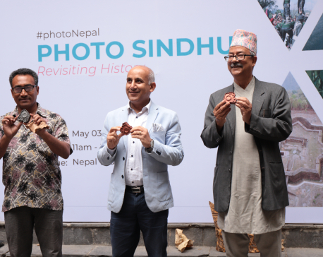 Photographs of Sindhuli on display
