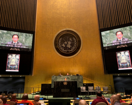 Nepal's PR to UN calls for reviving Int'l Committee for Development of Lumbini