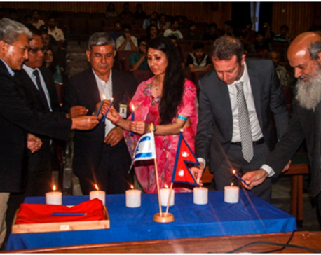 Holocaust Remembrance Day marked in Kathmandu