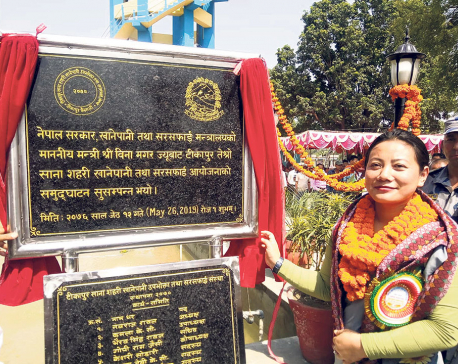 Drinking water project for 55,750 households inaugurated in Tikapur