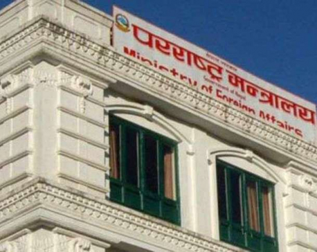 Foreign Ministry withdraws certain privileges to honorary consuls in Nepal