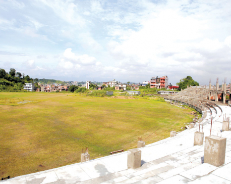 International Cricket Stadium construction at slow pace