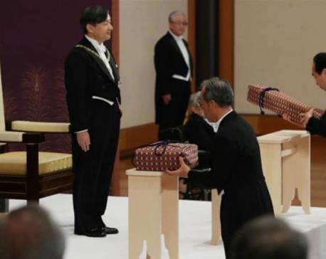President Bhandari sends message of felicitations to Japan's new Emperor Naruhito