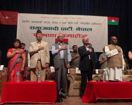 FSFN and Naya Shakti unify as Samajbadi Party Nepal