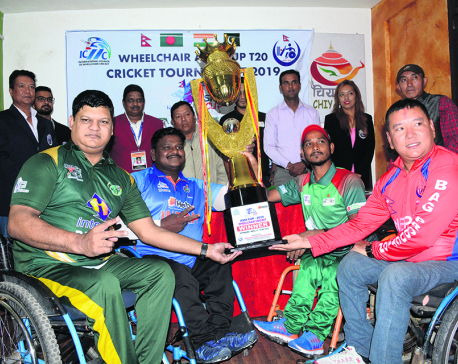 Wheelchair T20 Cricket Asia Cup from today