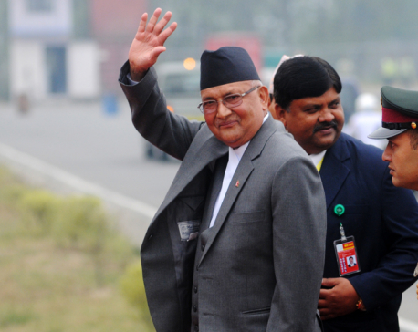 Prime Minister Oli leaves for New Delhi to attend Modi's inauguration ceremony (with video)